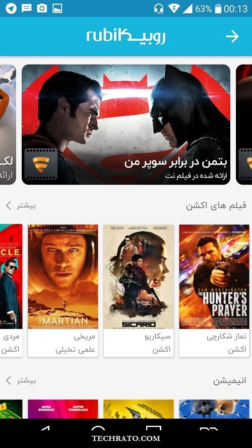 صفحه مربوط به محتوای تولید شده توسط فیلم نت