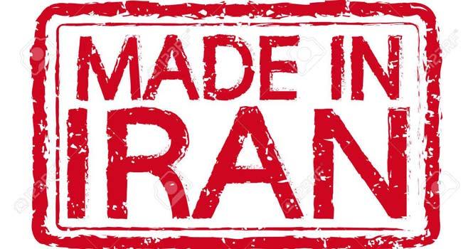 چرا حمایت از کالای ایرانی ؛ به بهانه نامگذاری سال 97 و اهمیت تولید داخلی
