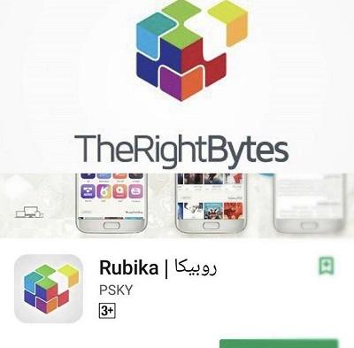 """مقایسه لوگوی روبیکا و TheRightBytes. جمله زیبای یکی از کاربران توییتر درباره این شباهت گویای همه چیز است: """"هرگونه شباهتی اتفاقی است!"""""""