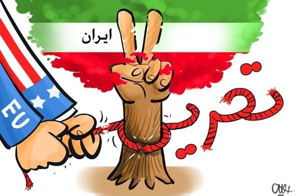 تحریم کالای ایرانی