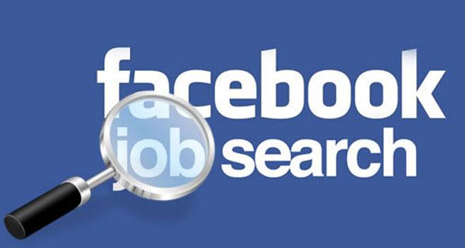 فیس بوک کاریاب می شود؛ رقابت فیس بوک با لینکدین !