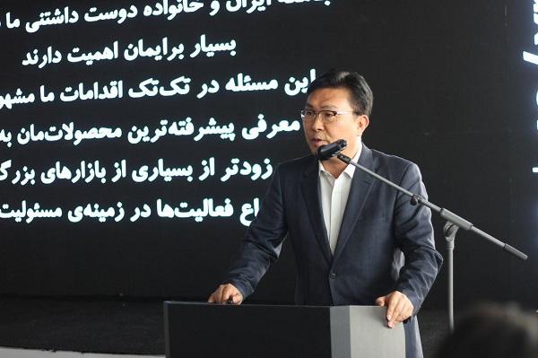 بام سوک هونگ، مدیر سامسونگ در ایران