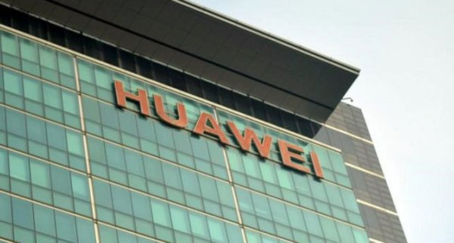 هواوی در فکر تولید گوشی با فناوری بلاک چین است!