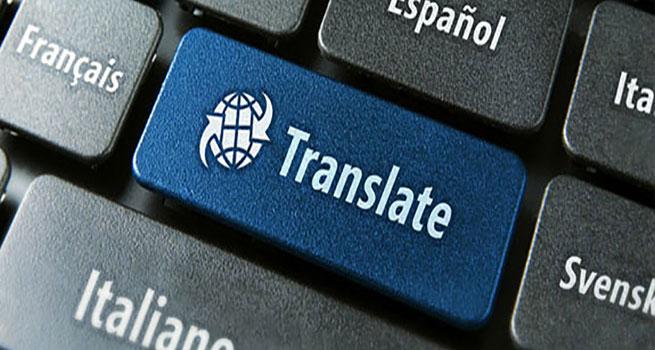 ماشین ترجمه ایرانی با دقتی بالاتر از گوگل ساخته شد!