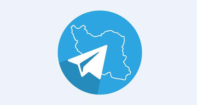 پربازدیدترین پست های تلگرام ایرانی در سال گذشته کدام ها بودند؟