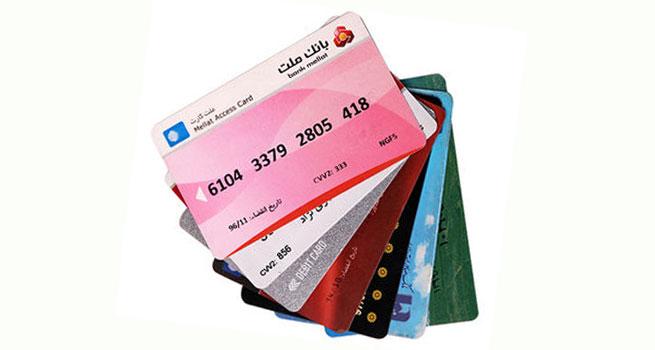 جلوگیری از سوءاستفاده های مالی با در نظر گرفتن نکات ایمنی!