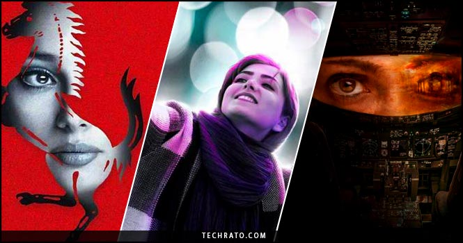فهرست فیلم های اکران 97 ؛ تعطیلات عید با بهترین های سینمای ایران