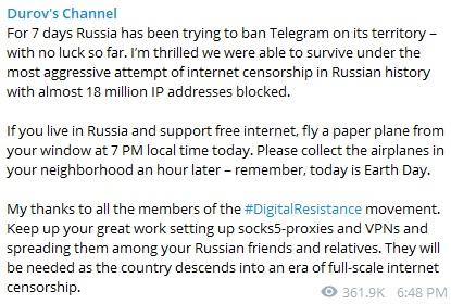 جنبش مقاومت دیجیتالی تلگرام