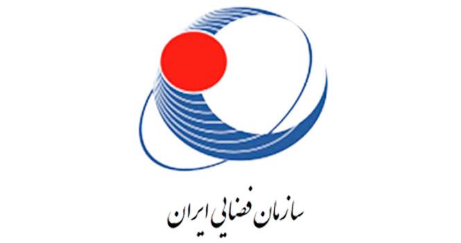 ارتباطات ماهوارهای ۵۰۰ روستا به ماهواره ایرانست ۲۱ منتقل خواهد شد!
