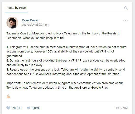 دور زدن فیلترینگ تلگرام