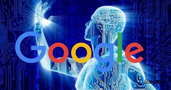 نمایش قدرت هوش مصنوعی گوگل ؛ برقراری ارتباط بین کلمات
