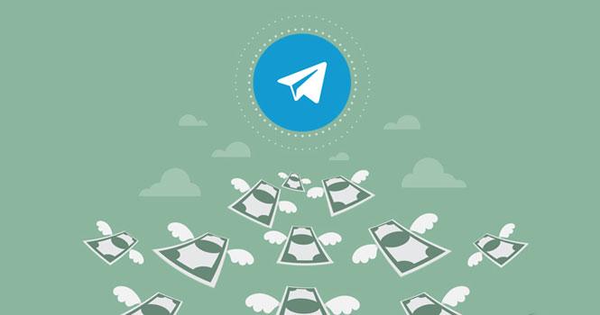روش های کسب درآمد از تلگرام ؛ آیا تلگرام ایرانیان را سرکار گذاشته است؟