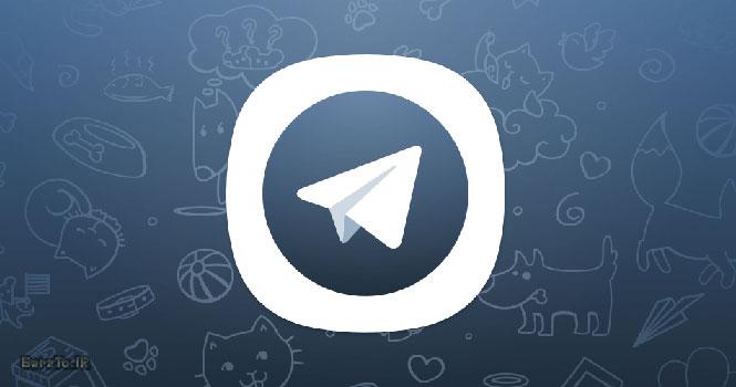 آپدیت جدید تلگرام ایکس برای اندروید؛ استفاده از قابلیت هایی جذاب!