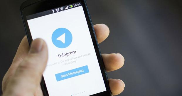 حذف آخرین نسخه تلگرام از اپ استورهای ایرانی؛ تحلیل چرایی حذف تلگرام ۴.۸.۵ از کافه بازار