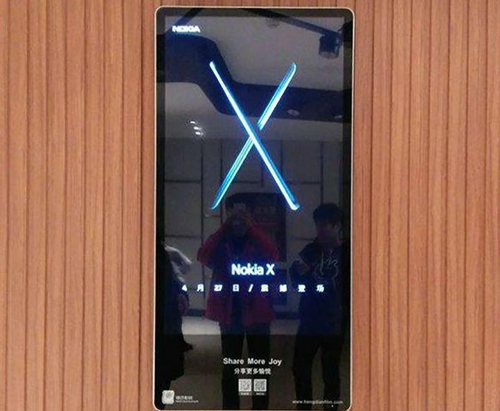موبایل نوکیا ایکس (Nokia X)