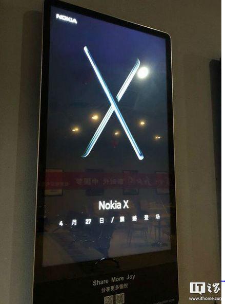 موبایل نوکیا ایکس