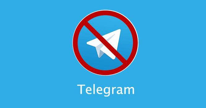 آیا تلگرام فیلتر شده است؟ [بروزرسانی کامل شد]