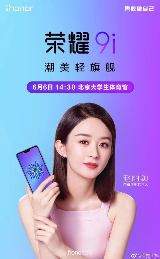 در تصویر زیر، بازیگر چینی Zhao Li Ying را مشاهده میکنید که گوشی آنر 9 آی را در دست دارد. اینطور که از شواهد پیداست، این اسمارتفون نیز همانند گوشی پرچمدار آنر وی 10 (Honor V10) که بهتازگی رونمایی شده، با ناچ نمایشگر همراه خواهد شد.