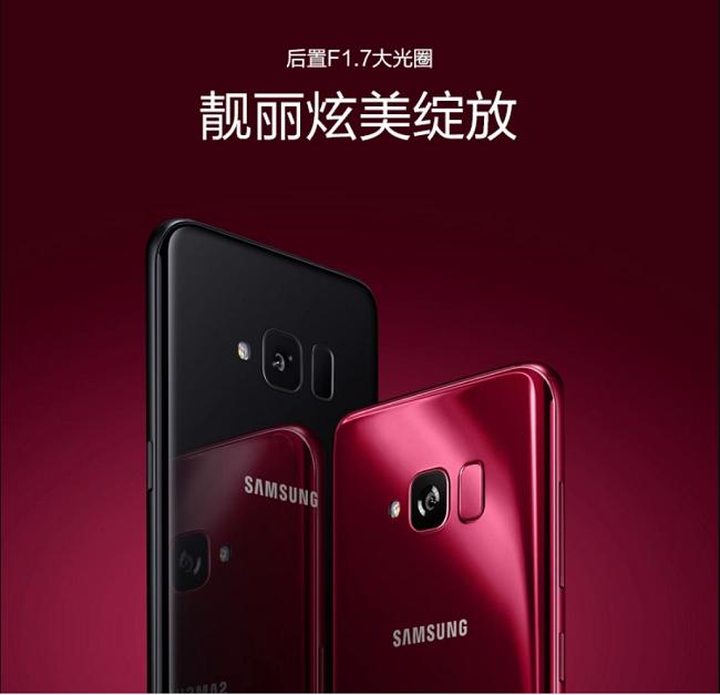 گلکسی اس لایت لاکچری (Galaxy S Light Luxury) که مشخصات آن قبلا با نام گلکسی اس 8 لایت (Galaxy S8 Lite) فاش شده بود، رسما در چین معرفی شد.