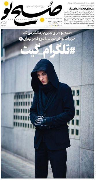 افشای جزئیات توافق محرمانه ایران با دوروف در تهران