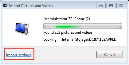 برای این کار، گزینهی Import settings در پنجرهی Import picture and videos که روی صفحه قرار دارد را انتخاب کنید.