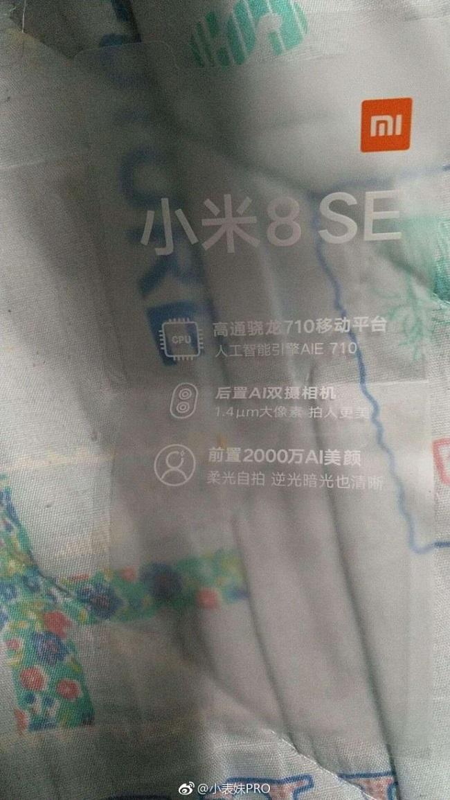جدیدترین اخبار حاکی از آن هستند که گوشی پرچمدار شیائومی می 8 اس ای (Xiaomi Mi 8 SE) از سیستم روی تراشهی کوالکام اسنپدراگون 710 و دوربین دوگانهی مبتنی بر هوش مصنوعی برخوردار میشود.