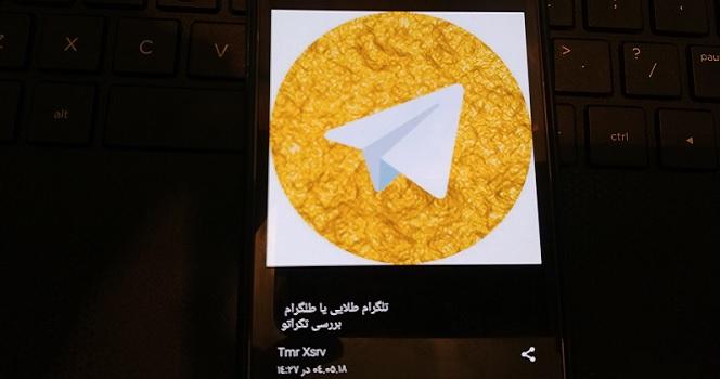 تلگرام طلایی یا طلگرام ؛ هر آنچه از این نسخه غیررسمی تلگرام میدانیم