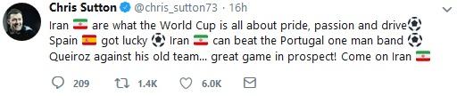 بازی ایران در جام جهانی