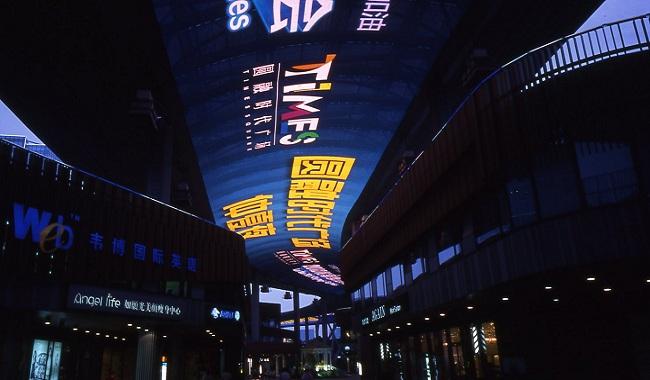 نمایشگر آسمان سوژو Suzhou Sky Screen