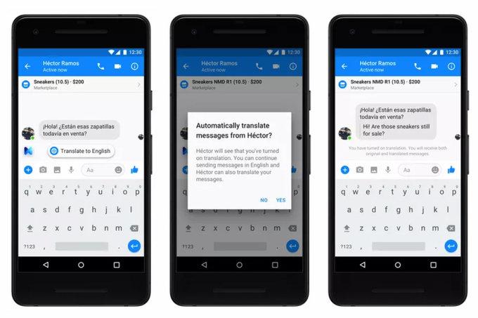 استفاده از قابلیت ترجمه خودکار در فیس بوک مسنجر