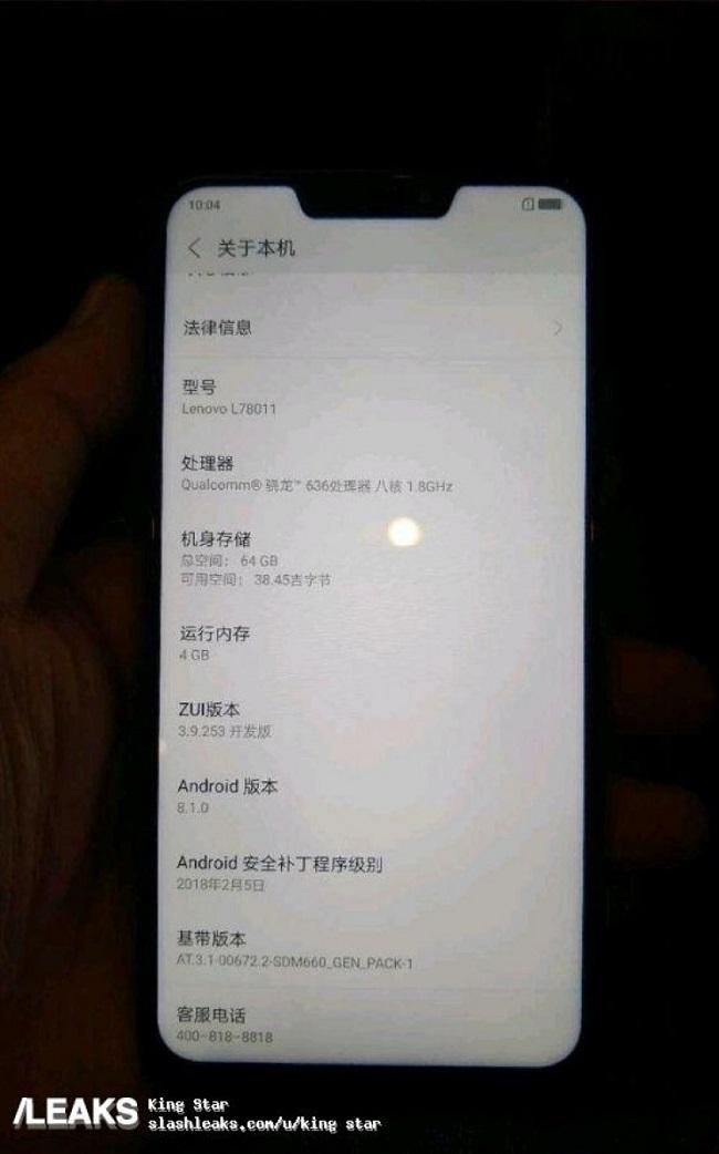 اطلاعات یک گوشی لنوو با شماره مدل L78011 در فضای آنلاین منتشر شده که گفته میشود در رویداد فردا از آن رونمایی میشود.
