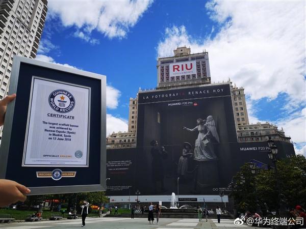بزرگترین بیلبورد تبلیغاتی جهان به نام هواوی ثبت شد