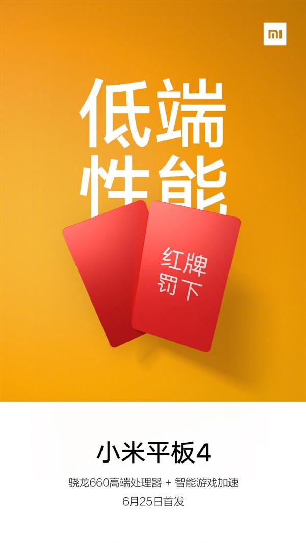 کمپانی شیائومی امروز با انتشار خبری در حساب رسمی تبلت شیائومی می پد 4 (Xiaomi Mi Pad 4) در وبسایت ویبو تایید کرده که این دستگاه هوشمند به سیستم روی تراشهی اسنپدراگون 660 مجهز خواهد شد.