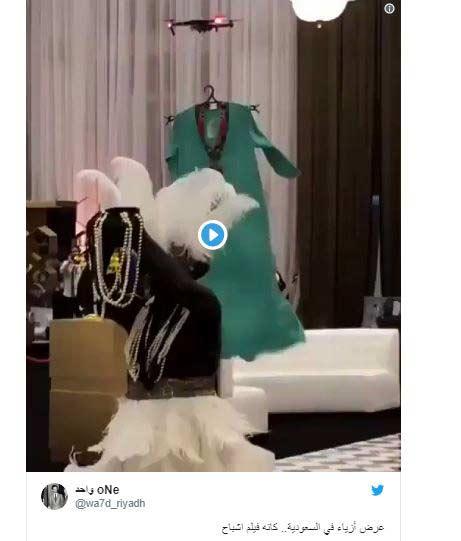 بسیاری از کاربران شبکههای اجتماعی، لباسهای بدون مانکن را با اشباح مقایسه کردند