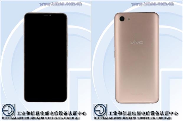 بهتازگی مشخصات سه گوشی میان رده ویوو همراه با تصاویر جدید در وبسایت تنا رویت شده است. کمپانی چینی ویوو همچنین قصد دارد گوشیهای سری ویوو نکس(Vivo NEX) را رونمایی کند.