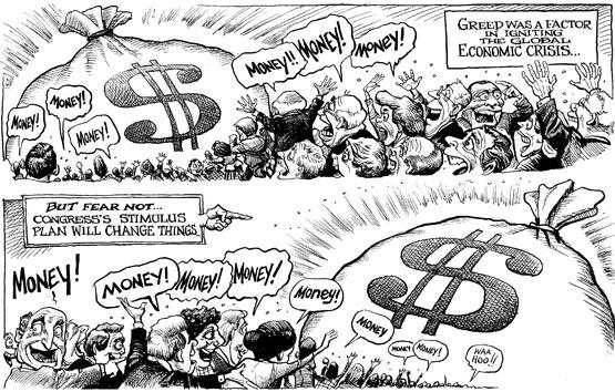دلالی در بازار ارز