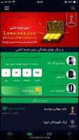 بررسی اپلیکیشن مدال iOS ؛ نسخه مخصوص کاربران گوشیهای آیفون شرکت اپل