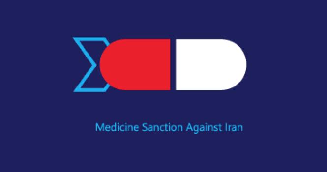 تحریم دارویی ایران ؛ تاریخچه، دلایل و تاثیرات تحریم دارو بر کشور