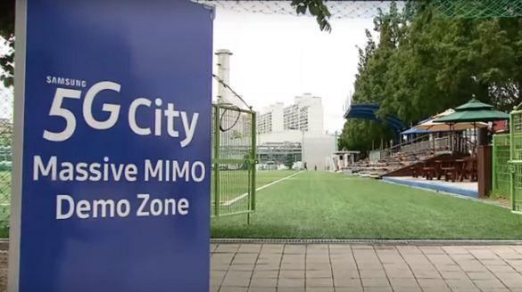 شهر هوشمند با فناوری 5G