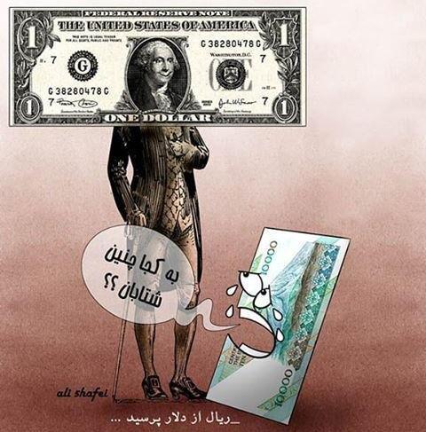 دلار 10 هزار تومانی
