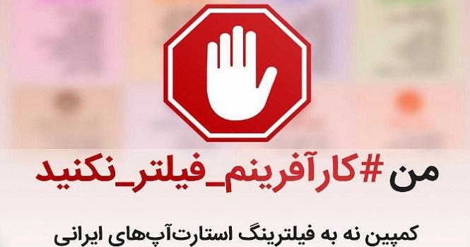 کمپین نه به فیلترینگ ؛ گفتگو اختصاصی تکراتو با عادل طالبی در الکامپ 97
