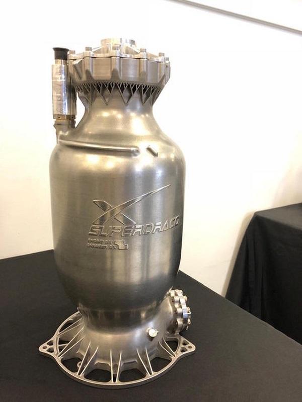 موتور سوپردراکو