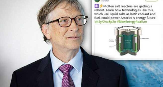 ساخت راکتور هسته ای توسط بیل گیتس و وزارت انرژی آمریکا
