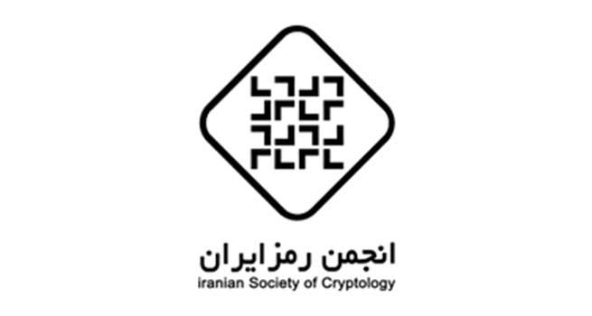 پانزدهمین کنفرانس بینالمللی انجمن رمز ایران برگزار میشود