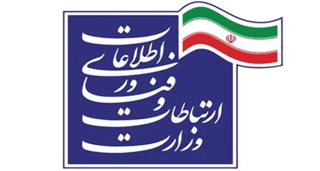 بررسی بسته اجرایی وزارت ارتباطات برای عبور از تحریم ها
