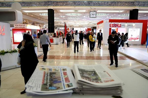 تعطیلی نمایشگاه مطبوعات