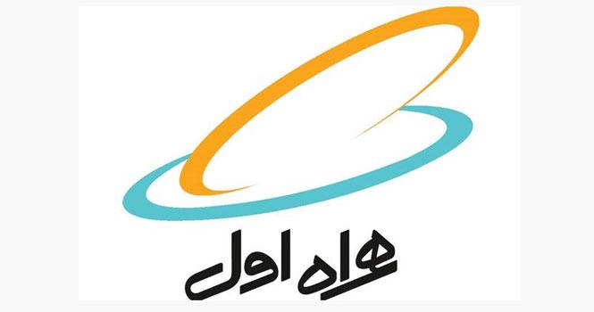 24 سال از عرضه اولین تلفن همراه در ایران گذشت