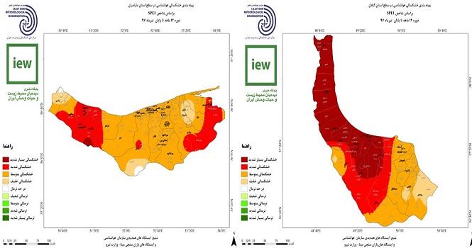 خشکسالی مطلق در گیلان و مازندران ؛ حتی یک نقطه تر هم دیده نمیشود!