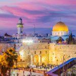 ۱۷. اورشلیم، اسرائیل
