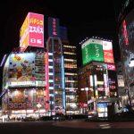 ۷.توکیو ژاپن